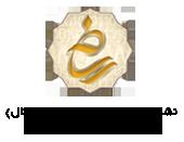 نشان ملي ثبت (رسانه هاي ديجيتال)